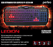 Клавиатура Perfeo Pf-9220-Gm Legion Multimedia Game Design подсветка 3 цветн Usb