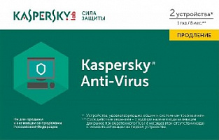 Антивирус Kaspersky Kl1171robfr Anti-Virus Russian 2 компьютера 1 год (карта)