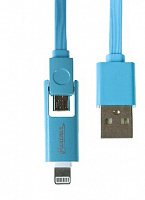 Кабель Partner Usb 2.0 - microusb/apple 8pin, 2-в-1, 1м, 2.1a, плоский